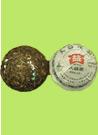 Шэн Пуэр (зеленый)