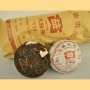 Шу Пуэр Премиум, 93-й рецепт, 2010 год, точа , 100гр.
